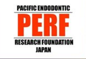 Pacific Endodontic Research Foundation Japanの画像です