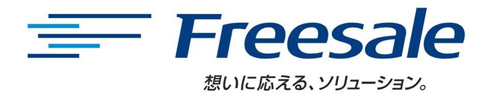 株式会社フリーセルの画像です
