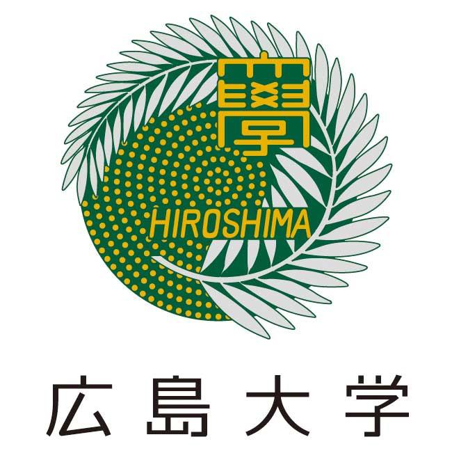 広島大学の画像です