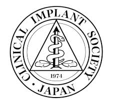 日本インプラント臨床研究会の画像です