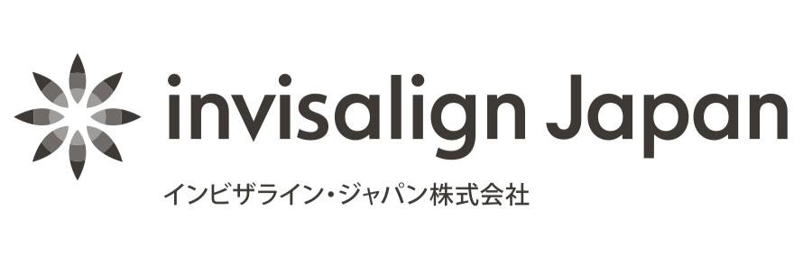 インビザライン・ジャパン株式会社の画像です