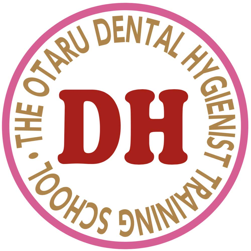 小樽歯科衛生士専門学校の画像です