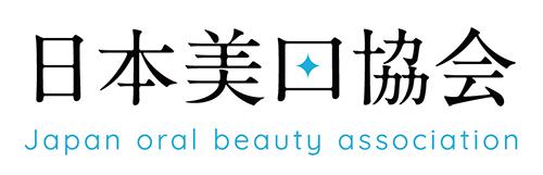 日本美口協会の画像です