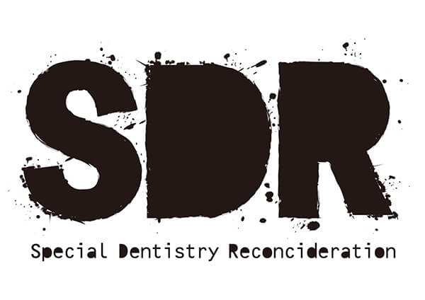 S.D.R. (Special Dentistry Reconsideration)の画像です