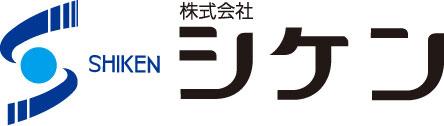 株式会社シケンの画像です