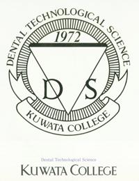 KUWATA COLLEGEの画像です