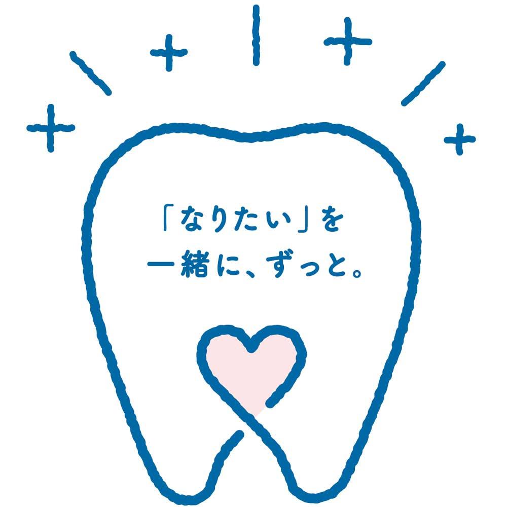 早稲田医学院 歯科衛生士専門学校の画像です