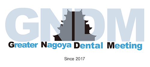 Greater Nagoya Dental Meetingの画像です