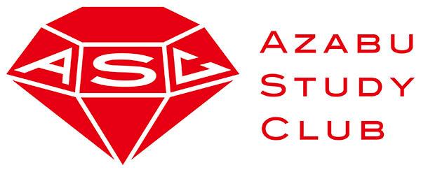 A.S.C. (Azabu Study Club)の画像です