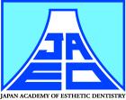 日本歯科審美学会の画像です