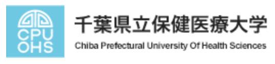 千葉県立保健医療大学の画像です