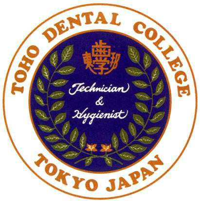 東邦歯科医療専門学校の画像です