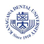 神奈川歯科大学の画像です