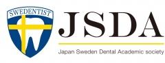 日本スウェーデン歯科学会の画像です