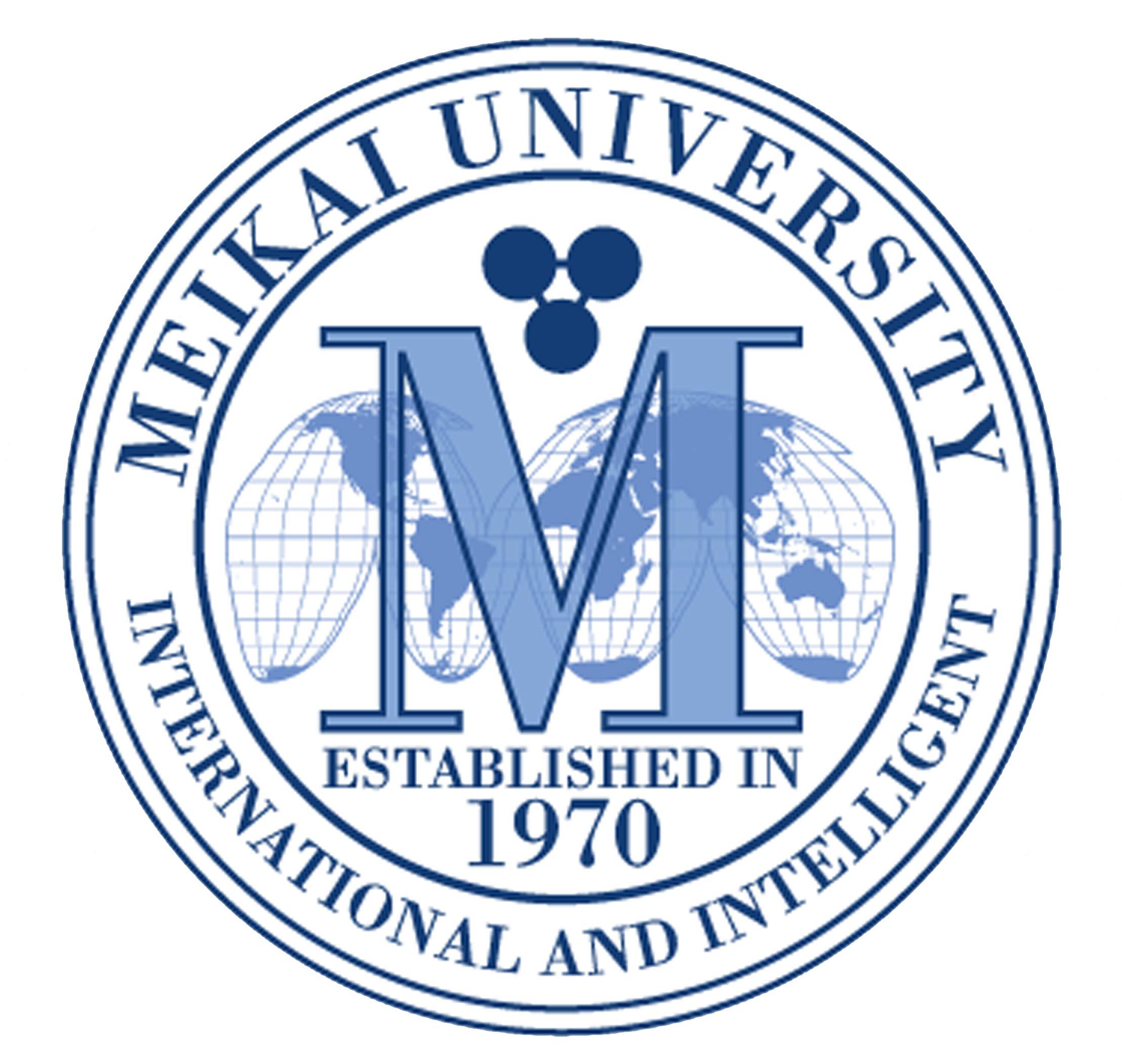 明海大学の画像です