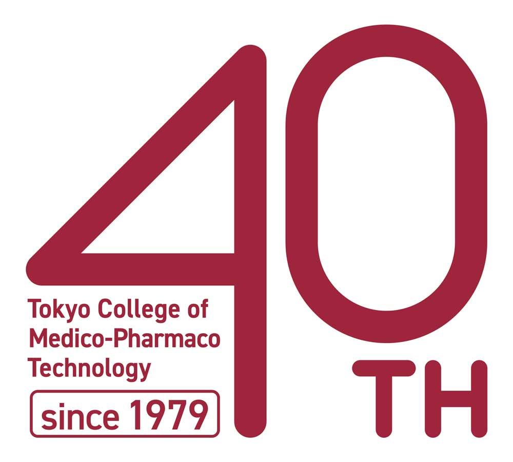 東京医薬専門学校の画像です