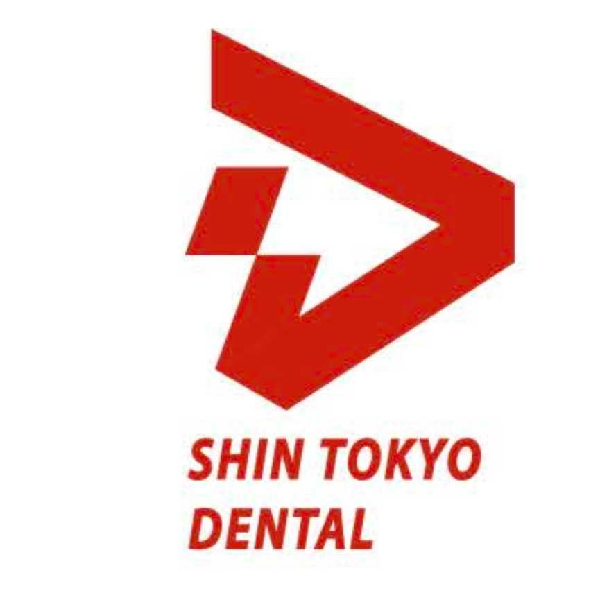 新東京歯科衛生士学校の画像です