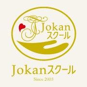 Jokanスクールの画像です