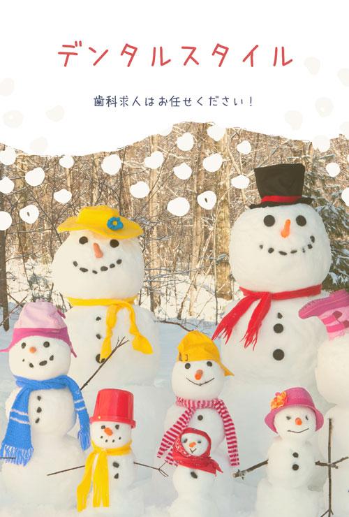 冬2の画像です