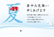 04_季節ハガキ_夏