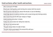 [英語]抜歯後の注意事項の画像です