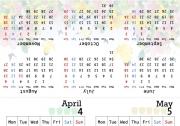 卓上カレンダー2017年4月〜木日祝休