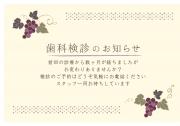 08_季節ハガキ_秋の画像です