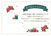 05_季節ハガキ_冬
