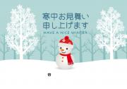 01_季節ハガキ_冬の画像です