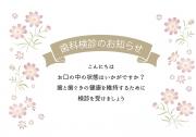 09_季節ハガキ_秋の画像です
