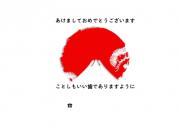 01_年賀状