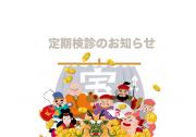 02_季節ハガキ_冬