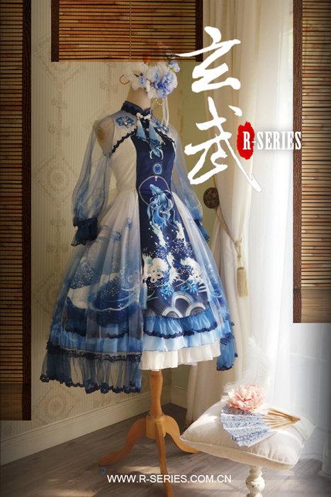「玄武」中華風ドレス R-SERIES|アールシリーズ