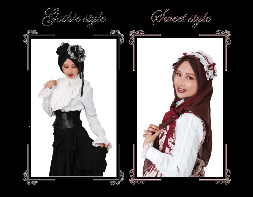 WunderWelt × Hijab Fashion