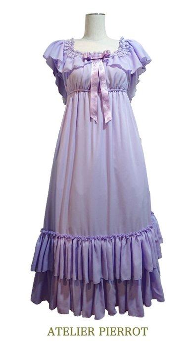 AtePie Classic dress