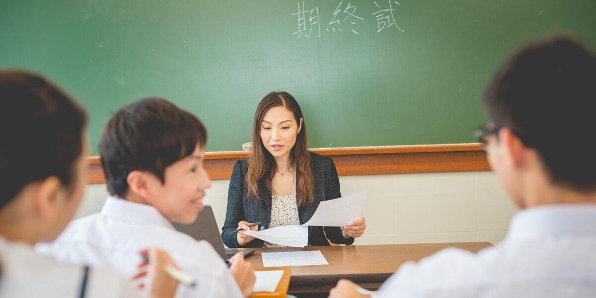 國文家教的專業服務
