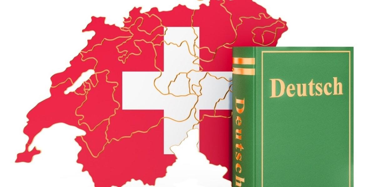瑞士德語學習的專業服務