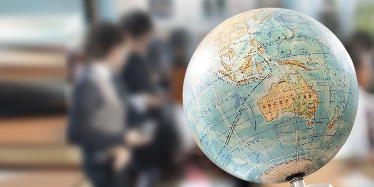 地理家教的專業服務