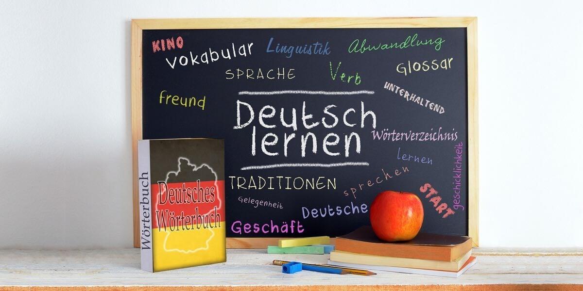 德文學習的專業服務
