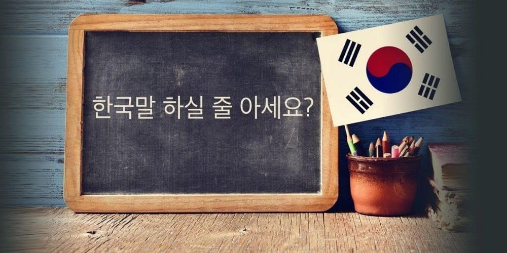 韓文翻譯的專業服務
