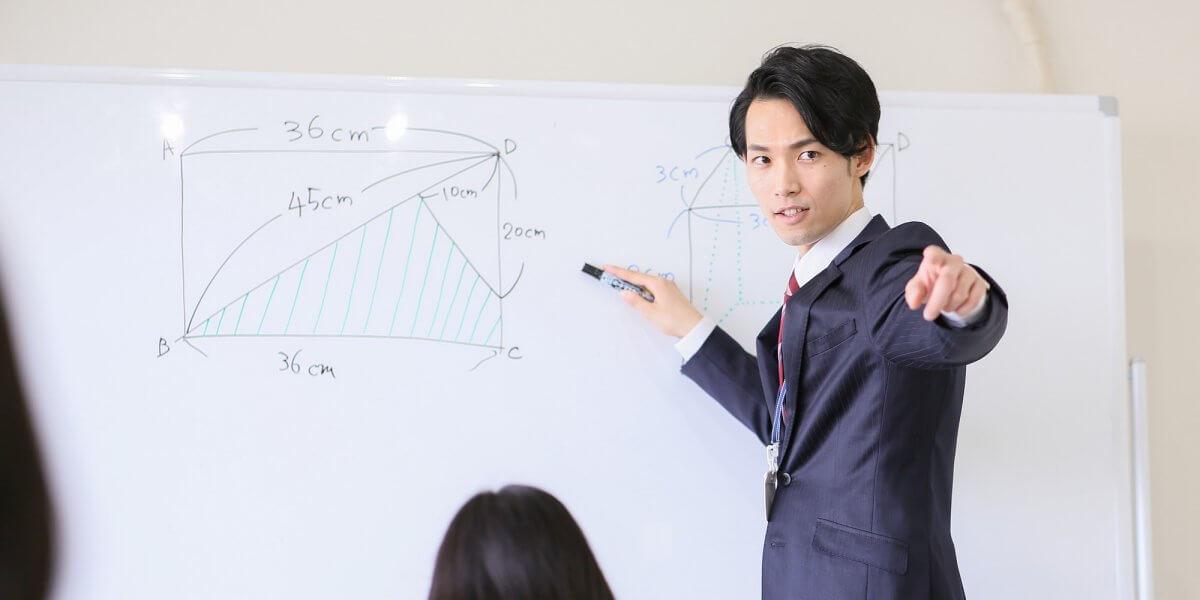 數學家教的專業服務