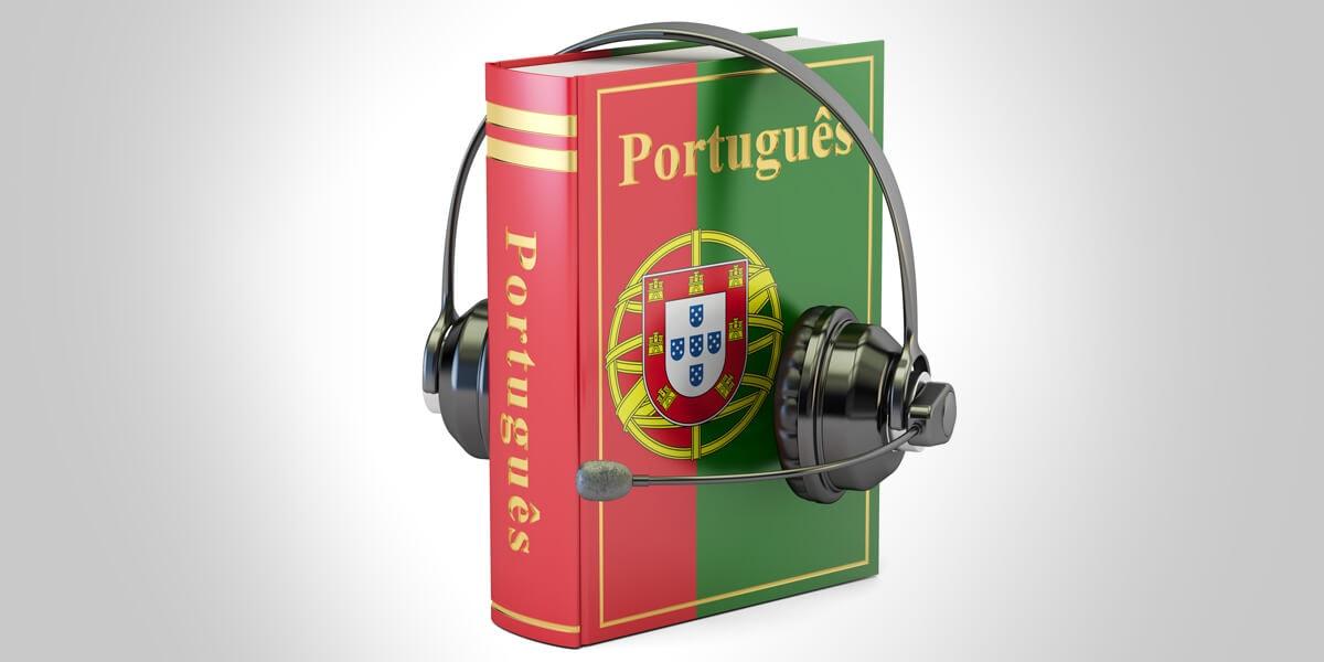 葡萄牙文學習的專業服務