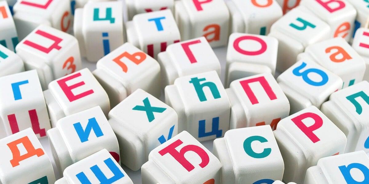 俄文學習的專業服務