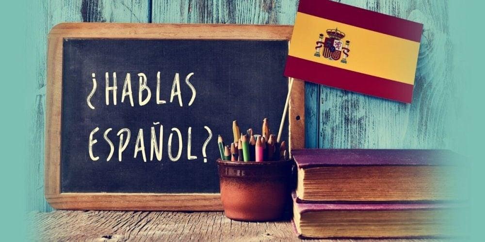 西班牙文學習的專業服務
