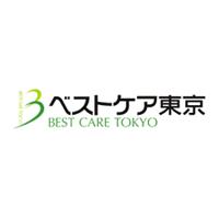 ベストケア東京株式会社