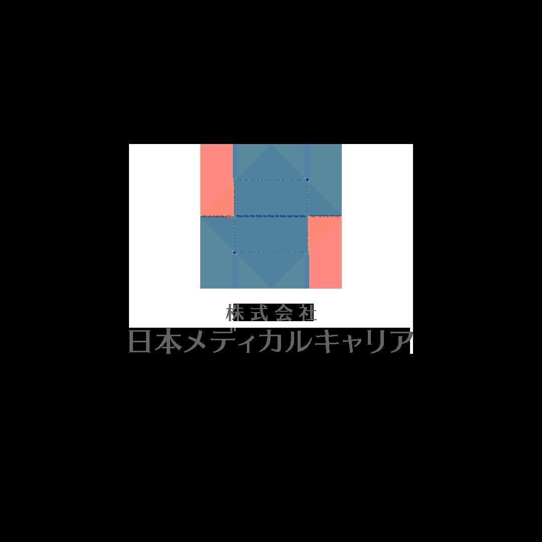 株式会社日本メディカルキャリア