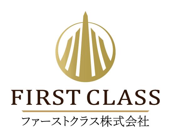 ファーストクラス株式会社