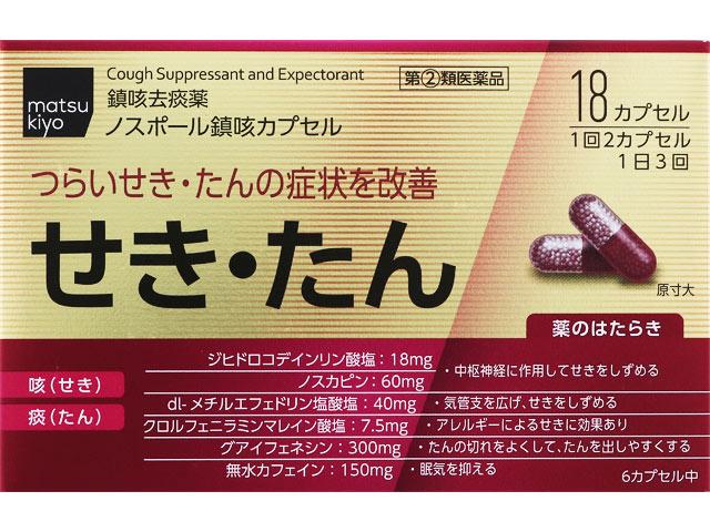 工業 協和 薬品