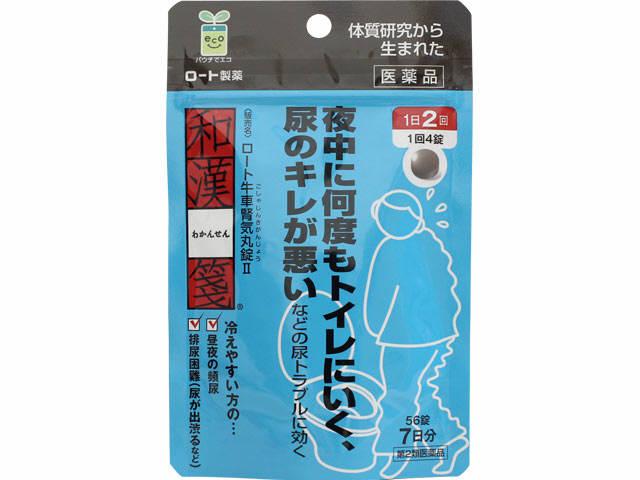 ロート牛車腎気丸錠Ⅱ 56錠(ロート製薬)  市販薬   お薬検索 ...