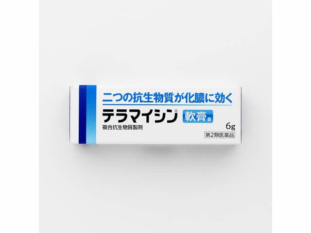 抗生 物質 市販